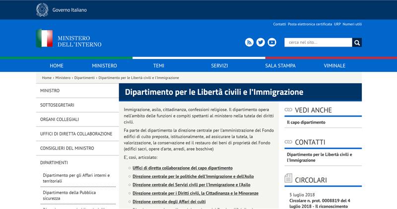 Департамент гражданских свобод иммиграции